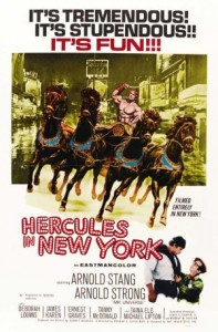 The See It Instead: Hercules in new york