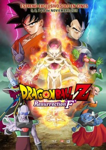 Dragon Ball Z:  Resurrection'F' (2015)