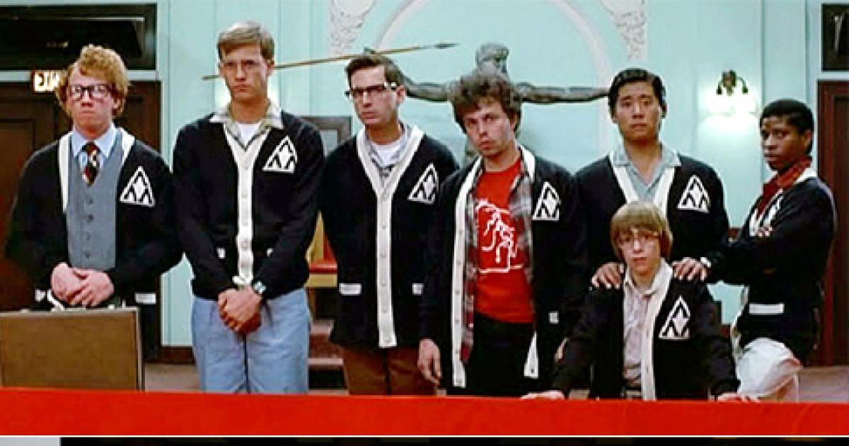Image result for nerds the movie