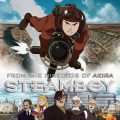 Retro Review: Steamboy (2004).