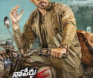 Movie Review: Naa Peru Surya Naa Illu India